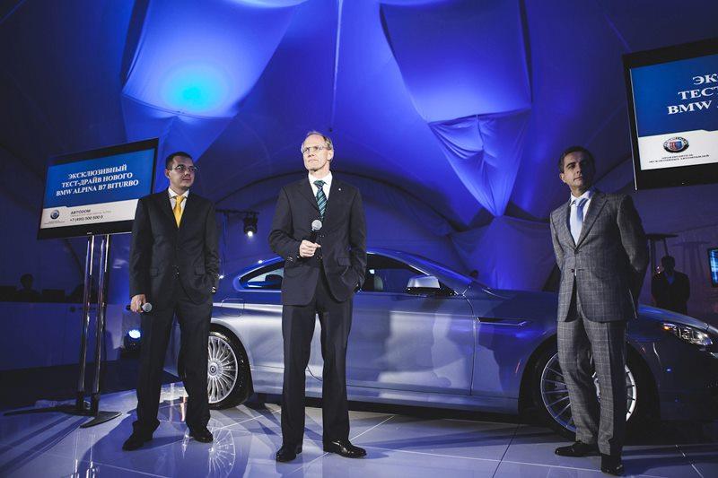 Техническое сопровождение на пезентации и тест-драйве BMW Alpina B7