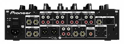 Предлагаем в аренду, прокат Dj пульт Pioneer DJM-850