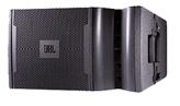 Аренда профессиональной акустической системы JBL VRX 932 LAP в прокатной компании Sound-Company