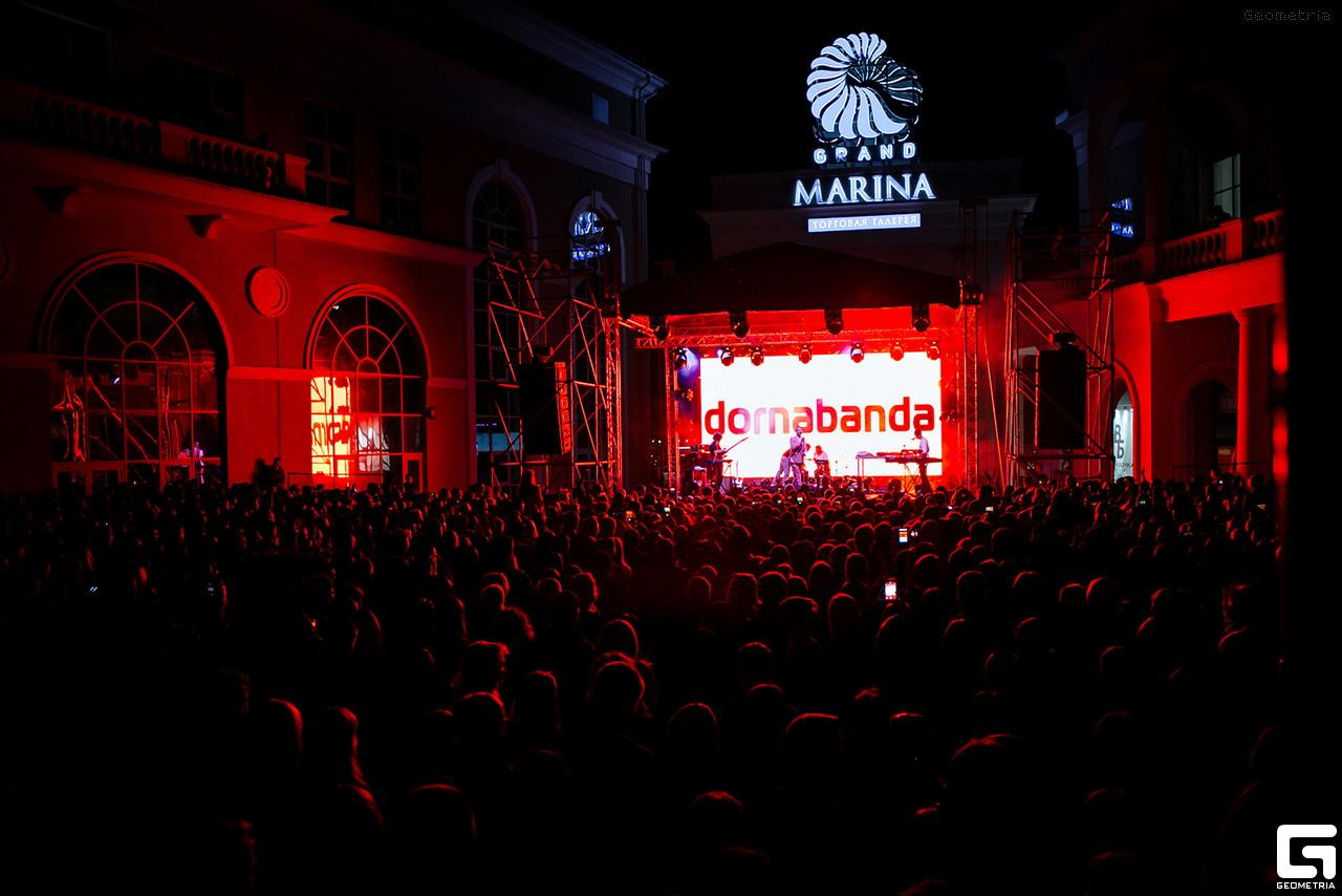 Концерт Ивана Дрона, приуроченный к гонкам Формула-1 Гран При в Сочи